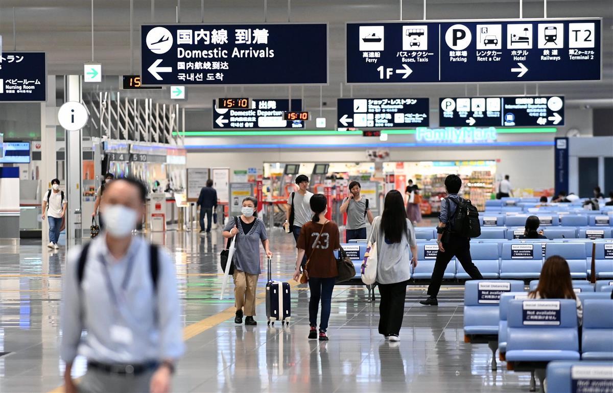 関空上半期の総旅客数95%減 過去最低の87万人