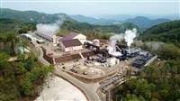 地熱を使った農業や町づくり紹介 札幌で地熱発電シンポ