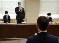 フル規格「最も効果的」 新幹線整備で国交省、佐賀県に説明
