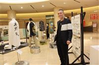 自粛期間、芸術と向き合い制作 西宮の小川さん、神戸で作品展