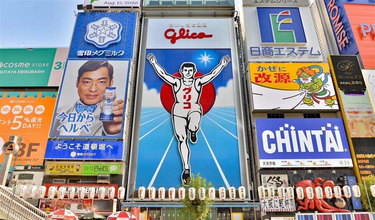 神戸牛関税、最大60%下げ 日英協定、ポッキーは31%