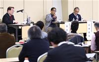 後藤新平や杜聡明にスポット 台湾協会が創立70周年記念シンポ