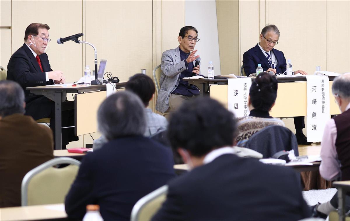 後藤新平や杜聡明にスポット 台湾協会が創立70周年記念シンポ…