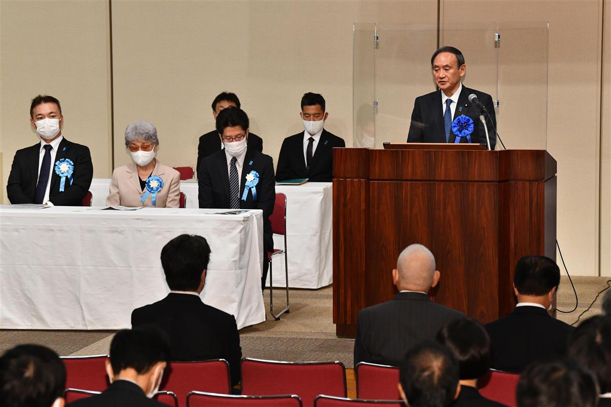 拉致問題、結果求められる菅首相 国民大集会