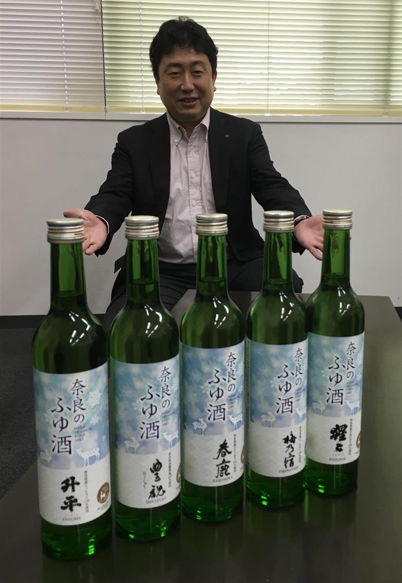 古都の酒蔵飲み比べ、今年は炭酸割りも提案 奈良