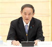 大阪都構想で菅首相「沈黙」 維新と蜜月、自民府連は反対