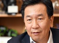 首相立ち往生なら解散も 枝野氏、学術会議会員任命めぐり