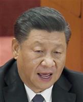 中国「常に核廃絶訴え」 世界3位の保有数