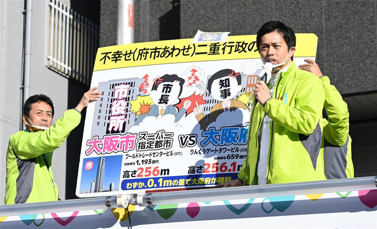 大阪都構想、賛成43・3% 反対43・6%