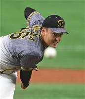 阪神の秋山、完投で2桁勝利に王手「自分はストレート投手」