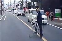 あおり疑い自転車に初適用 埼玉の「ひょっこり男」再逮捕へ