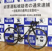 ドラレコであおり裏付け「ひょっこり男」再逮捕 自転車で妨害初適用