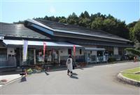 コロナ禍で営業日と時間短縮 栃木・矢板の温泉施設