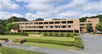 兵庫・姫路の私立高休校に コロナで新入生確保できず 在校生は三重の系列校へ