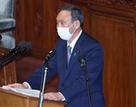 「2050年までに温室効果ガス排出ゼロに」菅義偉首相所信表明演説全文