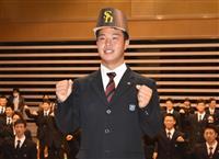 【ドラフト速報】花咲徳栄・井上 名誉のドラ1に「息の長い選手に」