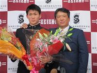 3世代の夢かなえる 横浜ドラ6 静岡商・高田投手「球界代表する左腕に」