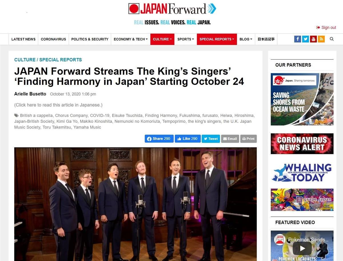 【JAPAN Forward 日本を発信】響け日英ハーモニー