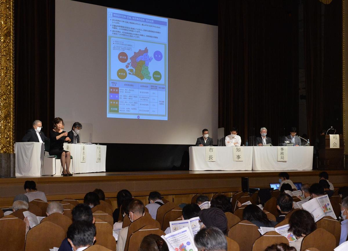都構想住民説明会の動画削除 大阪市 専門家「公開すべき」と指…