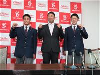 ドラフト会議 智弁和歌山の2人、4位指名 小林選手は広島、細川選手は日ハム
