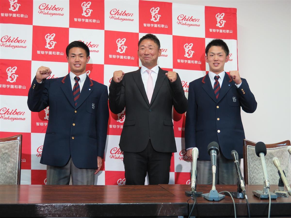 ドラフト会議 智弁和歌山の2人、4位指名 小林選手は広島、細…