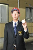 「勝ちにつながるプレーを」ドラフト 広島2位指名 天理大・森浦投手