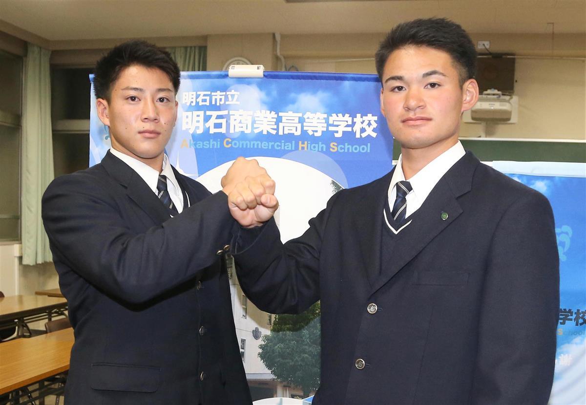 明石商の投打の柱、共に指名 中森「沢村賞とる」来田「トリプル…