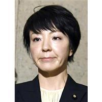 河井案里被告の保釈認める 東京地裁、検察側は抗告