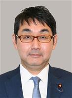 河井克行被告の公判、11月4日再開へ 東京地裁