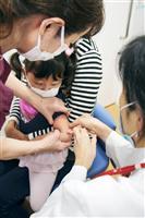 ワクチン接種を原則無料に、努力義務も 法改正案を閣議決定