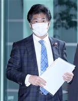 オンライン診療、年内に方針 恒久化に向け田村厚労相