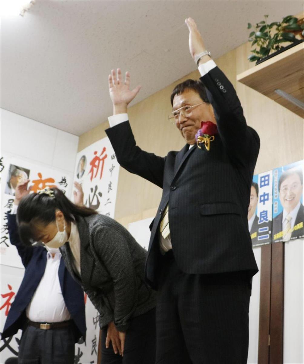 薩摩 川内 市長 選挙
