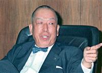 【勇者の物語~「虎番疾風録」番外編~田所龍一】(97)セ、パの思惑 また1リーグ制に……