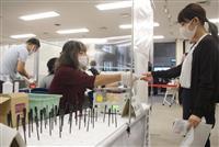 大阪都構想の住民投票、期日前投票好調 コロナ対策は