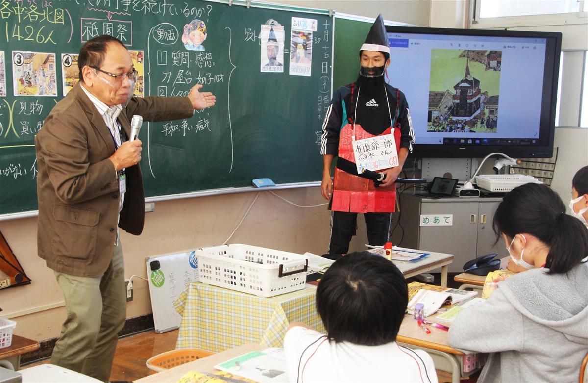 小5、6年生の教科担任制、兵庫で先行 児童「わかりやすい」