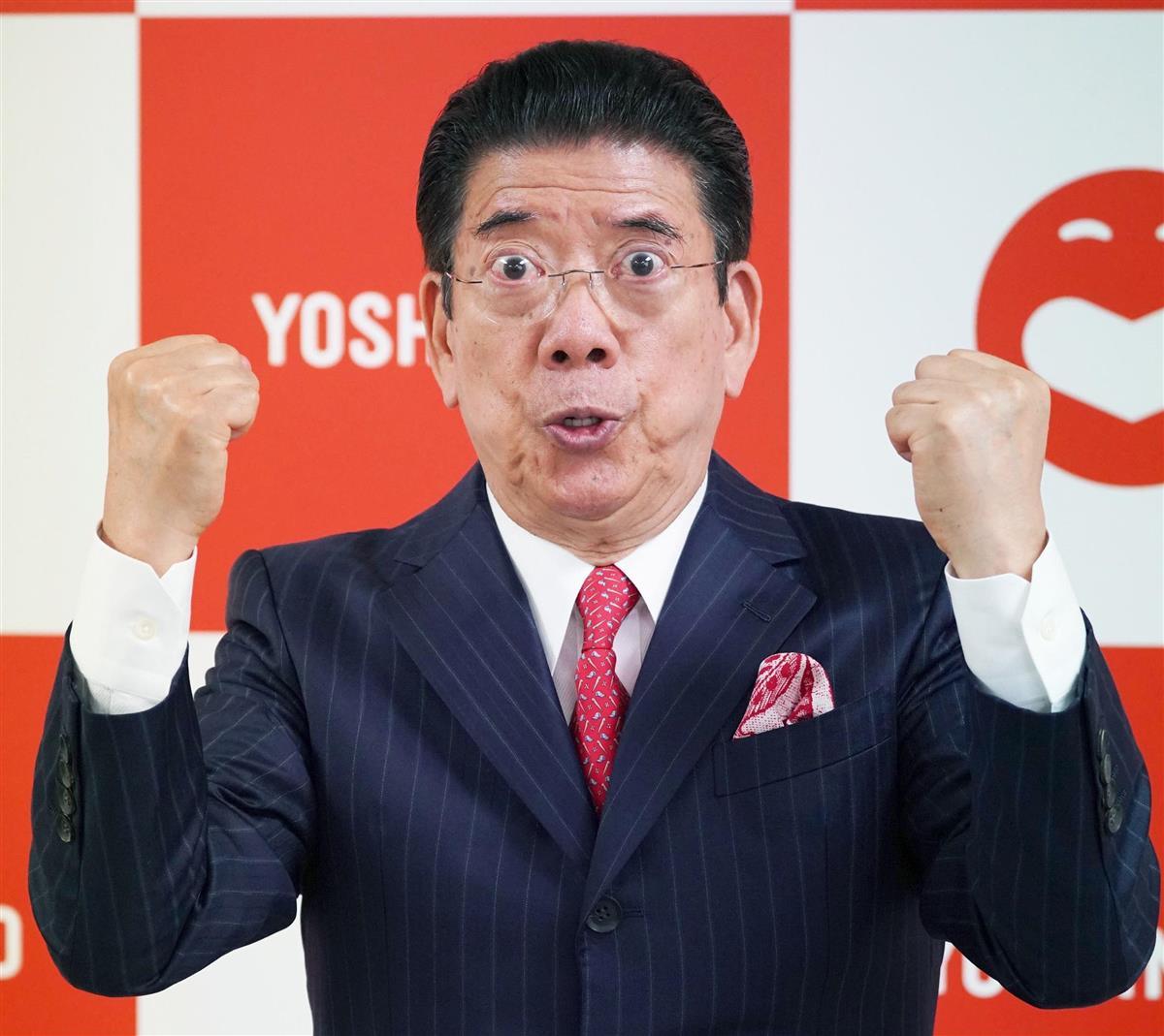 「文化功労者」漫才師・西川きよしさん(74)「やっさん」と妻…