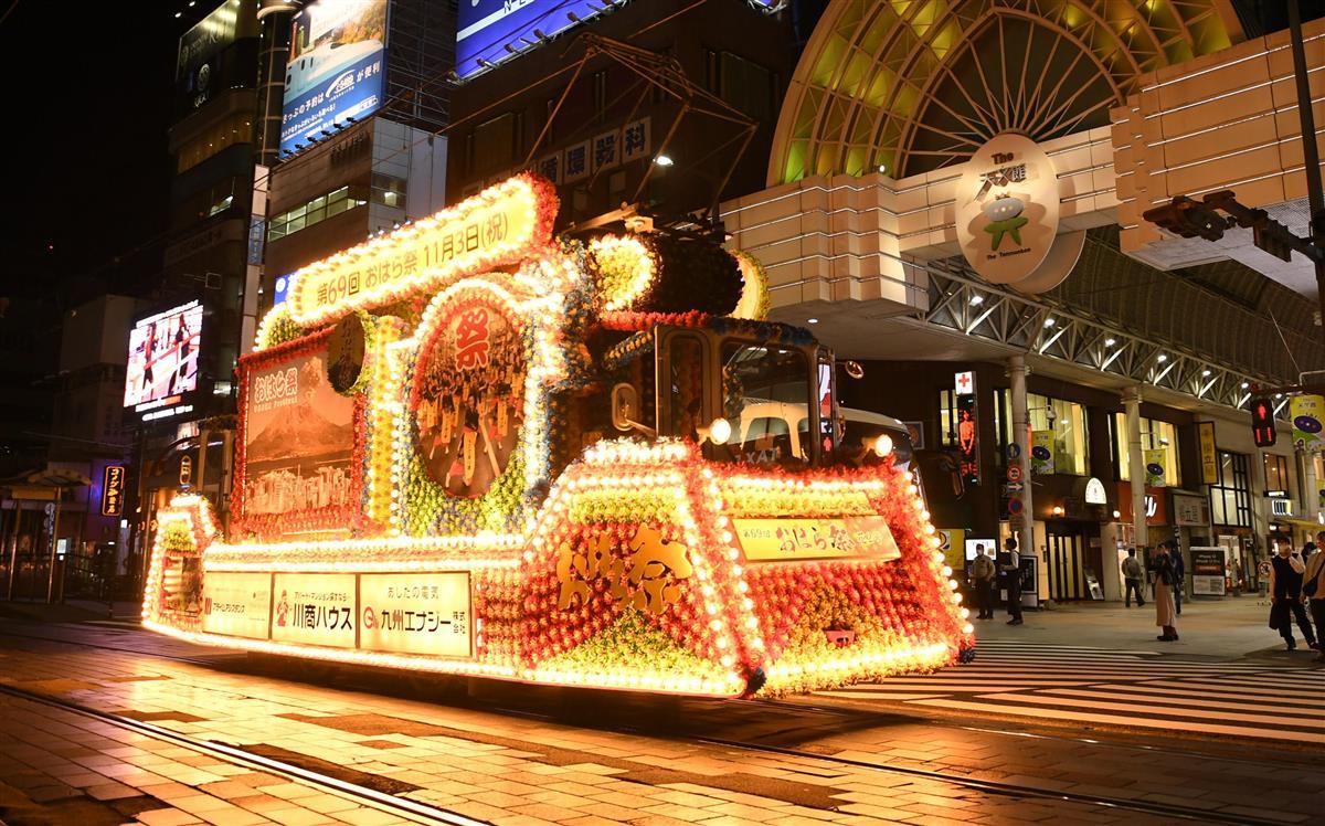 今年引退の花電車がおはら祭PR 鹿児島