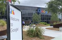 【社説検証】米グーグル提訴 各紙とも独占の弊害指摘