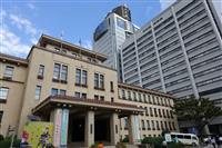 静岡県内、新型コロナ新たに15人感染 警官も 商議所クラスター関連は拡大