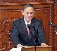 菅首相、就任後初の代表質問 学術会議「多様性確保で判断」