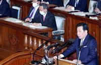 立民・枝野代表「辞職ものだ」 菅首相の学術会議答弁を非難