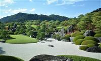 17年連続日本庭園1位の美術館は借景の山も買う徹底ぶり