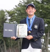 ゴルフも話術も巧みな22歳 金谷拓実、上々のプロデビュー