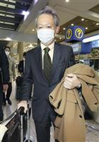 外務省の滝崎アジア大洋州局長が訪韓 29日に日韓局長級協議 徴用工問題で韓国側に解決策…