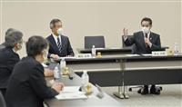 梶田会長「任命問題先見えず、皆様の力が必要」 日本学術会議幹事会で