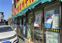 【北京春秋】コロナ禍の複雑な心理