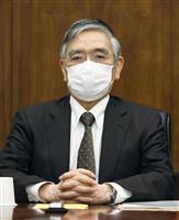 日銀総裁「下振れリスクが大きい」 成長率予想マイナス5・5%に下方修正