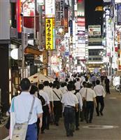 コロナ対策分科会、大都市「夜の街」対策の効果議論