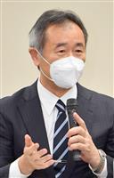 梶田会長「青天の霹靂」 学術会議会員任命見送り問題で会見