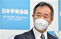 【学術会議会見】梶田会長、年内に改革案最終報告は困難との見解